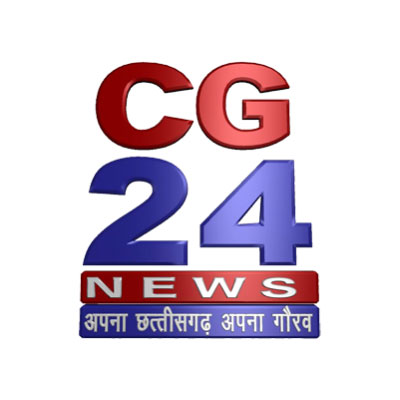 CG 24 News Welcomes You ---- CG 24 News Welcomes You ---- CG 24 News Welcomes You ---- CG 24 News Welcomes You ---- CG 24 News Welcomes You ----